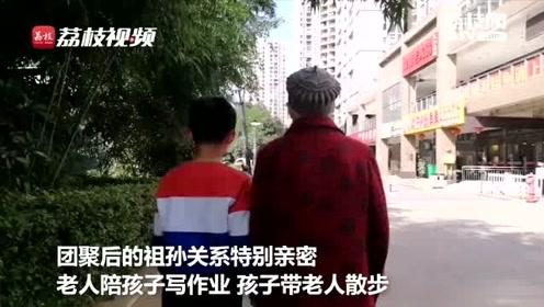 10岁男孩带93岁曾祖母散步暖化路人:老人失忆十多年,眼里只有他