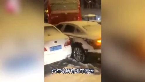 8辆小车相撞!张家口入冬第一场雪道路结冰,多车相撞
