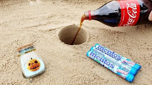 将可乐曼妥思埋进地底还能发挥出平常的威力吗?老外更换器具反复测试