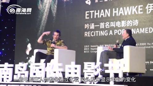 伊桑·霍克对话海南岛国际电影节:想到中国拍摄功夫片