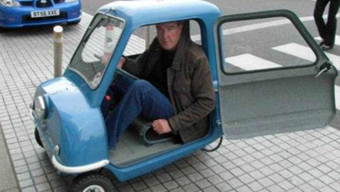 世界上最小的汽车,油箱仅有8L容量,网友:只能坐一人竟敢卖到43万 ?