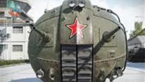 """球形坦克见过没?""""无视""""任何炮弹,适应复杂地形,对手都懵了"""