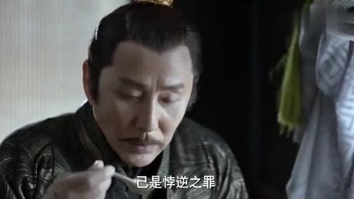 庆余年:陈道明上线吃馄饨,庆帝的霸气傲娇都在台词眼神里了