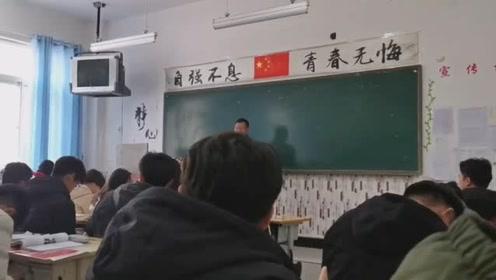 这是要干啥?上个课跟要打仗似的。无语了!