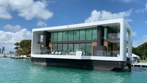 海上漂流的房子成为现实 位置可随便移动 价格却不便宜