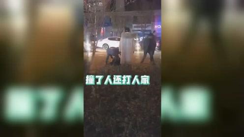 男子疑似酒驾撞倒外卖小哥 下车后又蹬踹伤者头部