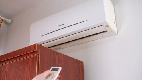 今天才知道,冬天开空调要关掉这个功能,能省电30%,好多人弄错