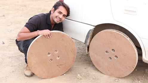 小伙用木板自制汽车轮胎,一脚油门下去,惊喜连连!