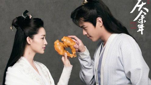 """张若昀夸李沁""""仙女都穿白衣服"""",李沁的回复求生欲太强了"""