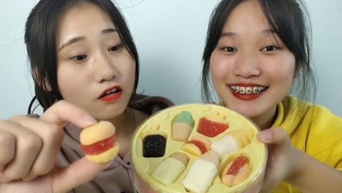 """俩女孩试吃""""儿童套餐软糖"""",汉堡、薯条、冰淇淋,绵软果味酸"""