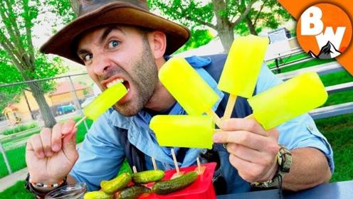 第一次看人吃泡菜味的冰棍,一口下去滋味还真是不一般
