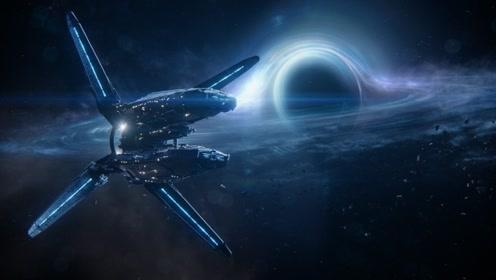 如何逃离一个黑洞?科学家做模拟测试,或能让飞船自由进出黑洞