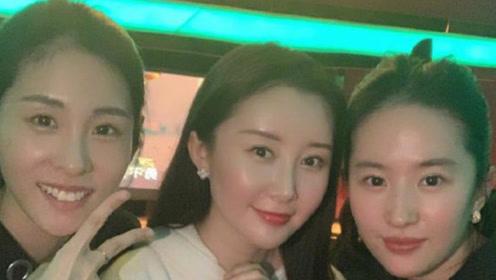 刘亦菲张碧晨为舒畅庆生 三人都化淡妆亮相