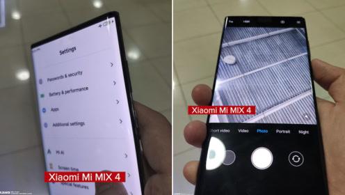 疑似小米MIX 4真机谍照曝光?屏下隐藏式前置双摄