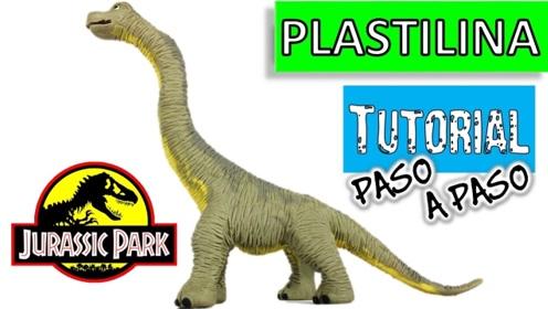 手办:用软泥捏造一个侏罗纪世界恐龙,你能叫出名字吗?