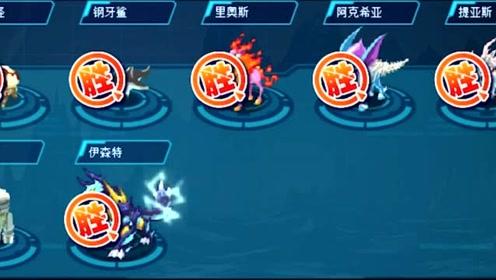 【洛克王国】3宠物的第一只神火系锅炉镇域修罗王南对虾年前成本苖美白图片