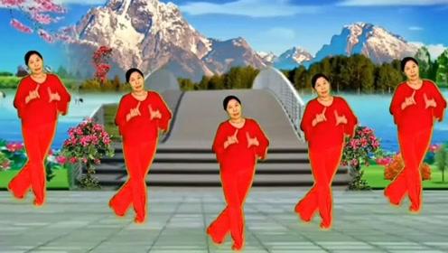 振芳广场舞《送亲》网红爱情抒情舞蹈教学