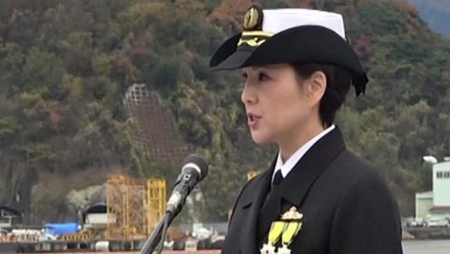 日本首位女性宙斯盾舰舰长就任 一等海佐大谷三穗登舰发言英姿飒爽