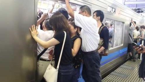 四个关于日本你不知道的事实