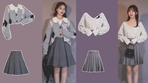 百褶裙搭配高级感十足的灰色毛衣,比针织衫保暖时尚,让你轻松美翻天