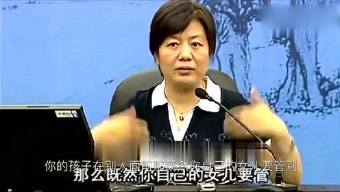 李玫瑾教授:人生的真谛,父母越早告诉孩子越好,为什么?