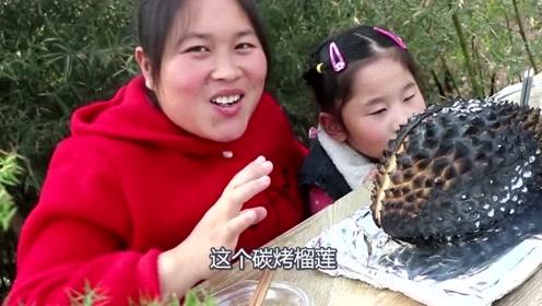 """网红吃法""""炭烤榴莲""""要火了,胖妹花160元买榴莲,出炉别提有多香"""