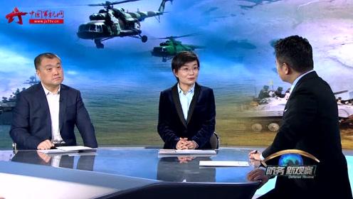 电视访谈:接连与美俄军演 印度欲在美俄博弈中找存在感