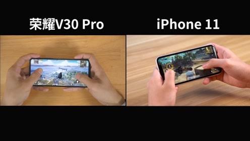 荣耀V30 Pro或成爆款手机?对比iPhone 11后,看到希望了!