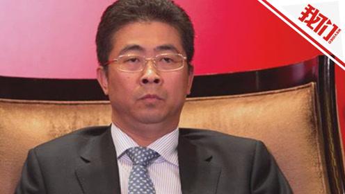 工行上海分行原行长顾国明被批捕 曾违规出入私人会所
