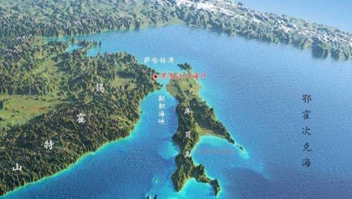 历史上的中国第一大岛,比台湾岛还要大两倍,已与中国分离160年