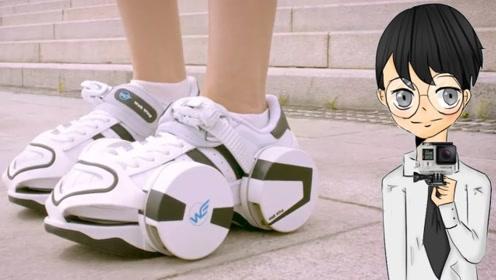 国外一款神奇的装备,不用脱鞋就能玩轮滑的轮滑鞋套,长见识了