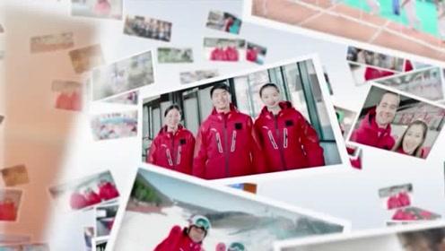 北京冬奥会志愿者招募宣传片