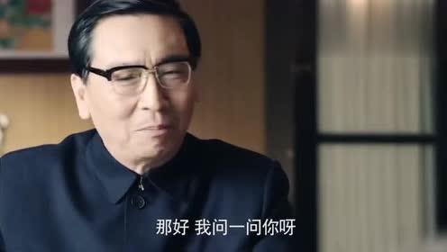 傻柱:首长怎么问傻柱话,傻柱都不搭理,原来是厂长使的计谋