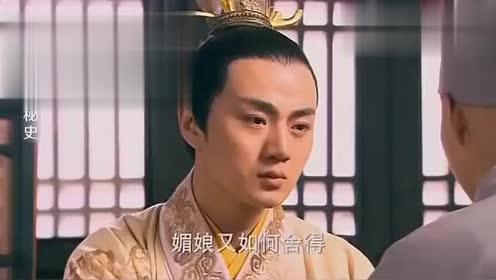 皇后听到武媚娘的哭声,刚要过去看一下,还好被尼姑机智化解!