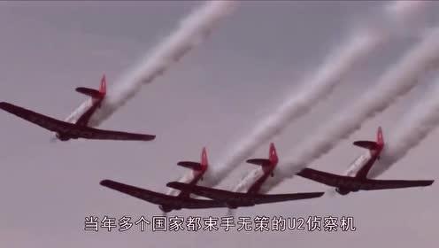 美无人机被击落,伊朗所用战法,网友发现,出自60年前中国