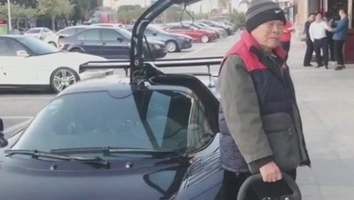 路边一个普通老大爷,居然拥有一辆跑车,亿万富翁真就不装了吗?
