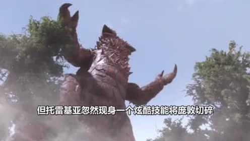 奥特曼:火焰怪兽庞顿4次被切割而死,其中三次来源于赛文!