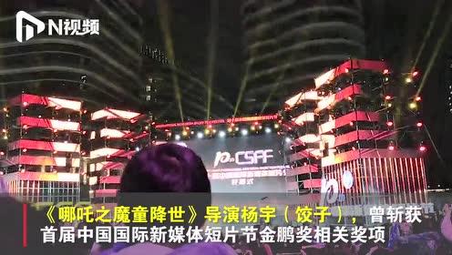 甄子丹、赵雅芝来助阵,深圳光明这场国际新媒体短片盛典重磅开启