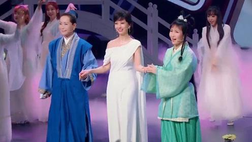 王牌对王牌:新白娘子传奇主演重聚,一起唱主题曲超感人