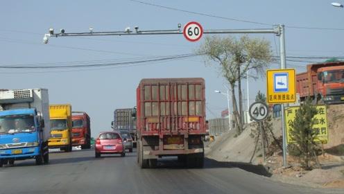 """高速开车""""区间测速""""大揭秘,不想被扣分罚款,就应该了解一下"""