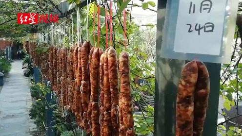 成都一条50多米的走廊上挂满了香肠腊肉