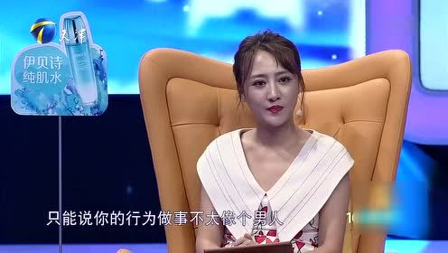 涂磊中肯点评:男生虽然有错 但是他表里如一 女生不要苛责