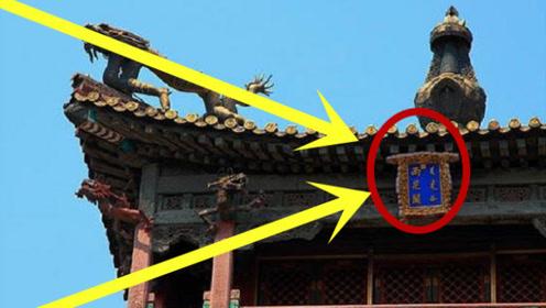 """故宫最""""神秘""""的房间,不是冷宫和禁地,皇帝一生也只能进一次!"""