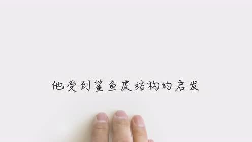 """罗永浩又""""创业""""了,这次的项目看着靠谱吗?"""