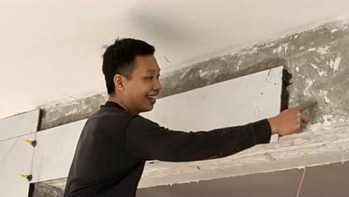 瓷砖下滑,就这样做就不会往下滑了,解决了家里的装修一大难题!