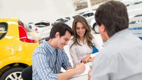 什么时候买车最便宜?4S店最怕顾客这些时候买车,优惠多力度大
