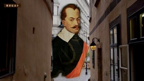 1620年费迪南开始了他的夺回之战!三十年战争就此在欧洲拉开序幕!