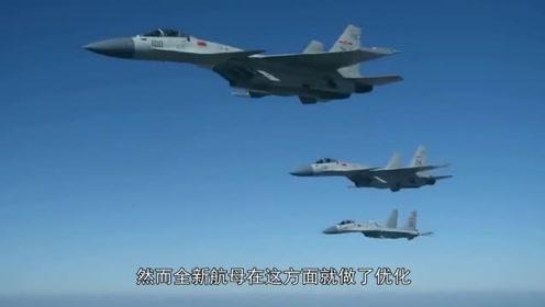 国产新航母即将服役,相比于辽宁号,战斗力有哪些提升?