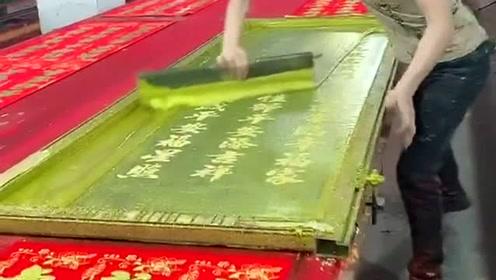 中华五千年的文明,最好的传承方式就是春节的活动春联,也是最广泛的风俗!