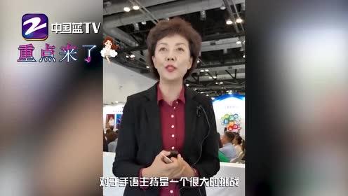 蓝朋友报到:朱广权手语搭档接受采访 竟这么表示